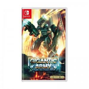 Gigantic Army - Switch