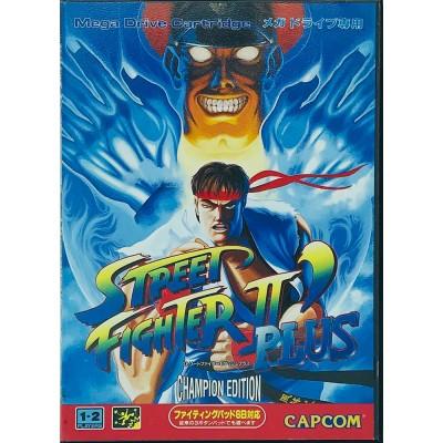 Street Fighter II: Champion Edition